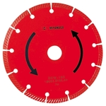 Dry Type Diamond Saw for Concrete
