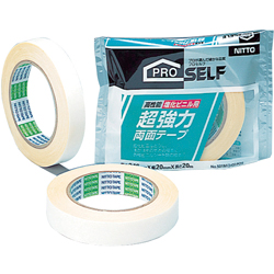 Ultra-Powerful Double-Sided Tape (PVC Use)