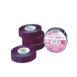 Acetate Cloth Adhesive Tape