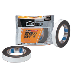 Ultra-Powerful Double-Sided Tape (Rubber Use)