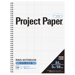 Project A4 Ring Notebook