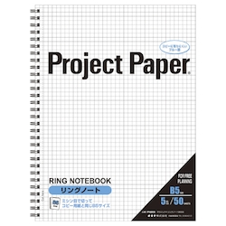 Project B5 Ring Notebook