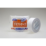 Multi-Function Kraft Tape White No. 280W