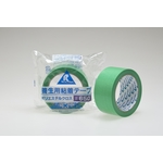 Polyester Cloth Tape No. 650