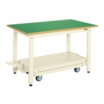 Light Duty Workbench KK Type ・ Pedal Operated Movable Lift