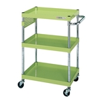 New Pearl Utility Cart with Perforated Panel