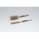 Double Spiral Shaft Mounted Condenser Brush, Flexible Type with Abrasive Grain