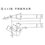 High Speed Bits S632 Type Plaining Acute Angle Round Blade