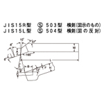 High Speed Bits JIS15L Type S504 Type Horizontal Blade
