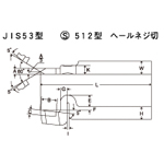 High Speed Bits JIS53 Type S512 Type Plaining Spring-Necked Threading