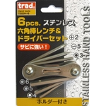 Stainless Hex Wrench & Driver Set (6 PCS)