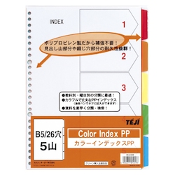 Color Index PP B5 5 Sheets 26 Holes