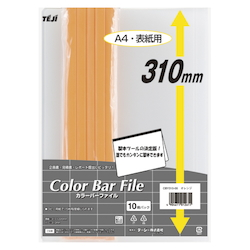 Colored Bar File Orange