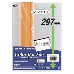 Colored Bar File 297 Orange