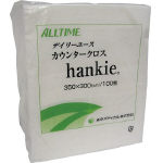 Hankie Business-Use Wiping Cloth