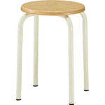 Stool (Wooden Seat and Coated Leg Type)