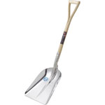 Stainless Steel Shovel (Split Handle Type)