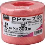 PP-Band, 50 mm x 150 m/300 m, 90 mm x 1.000 m/100 mm x 200 m