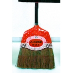 Orchid Long Handle Broom