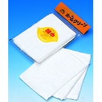 Towel Wipes White 3 Pieces
